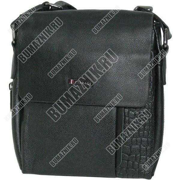 b8256c62abe8 Сумка-планшет для документов Cantlor CTR 7962S